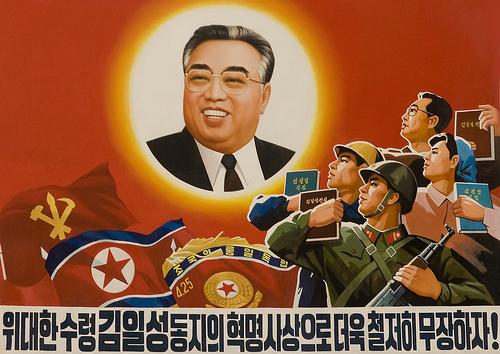 69 Cumpleaños de KimJong-Il North-korean-propaganda-other-3