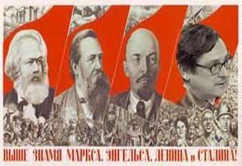 stalinmarhu
